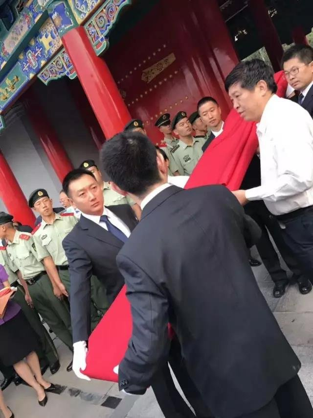山西省政府举行摘牌交接仪式!耿市长等多位领导出席!