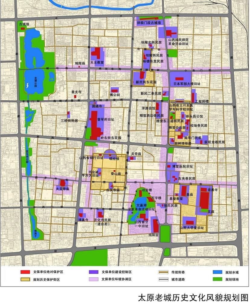 新太原规划建设政策及媒体报道-太原城市总体规划大图