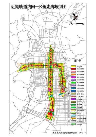 2公里,沿线主要途径迎泽大街,朝阳街,太行路和马练营路.图片