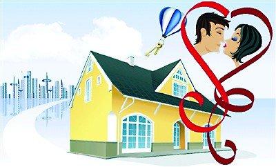 双节购房折扣多销量涨 景区均瞄准情侣经济