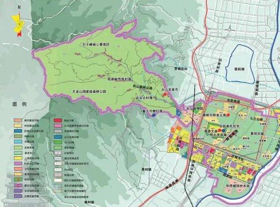 晋源街办总体规划方案公示