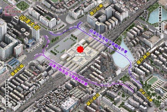 迎泽大街东延下穿火车站进展 火车站将建综合楼