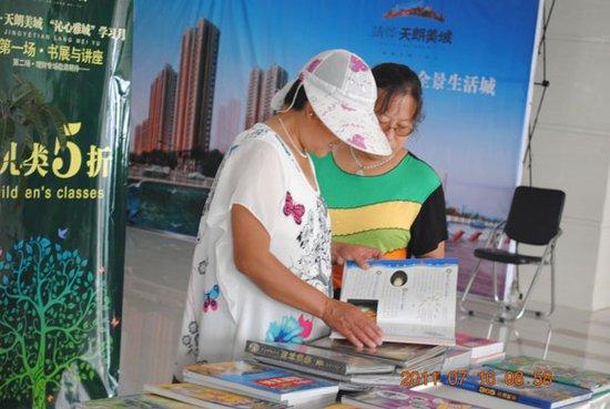 ...域首场学习月的活动并以赠书和名师讲座来回馈老客户同时天
