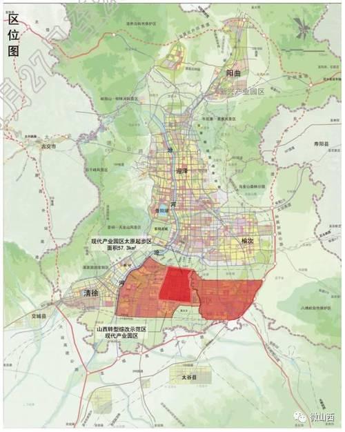 2017年太原城改 综改示范区等重大规划速览图片