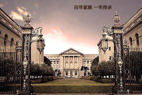 没有最贵项目更贵v项目太原别墅只有别墅豪宅波罗高端峪图片
