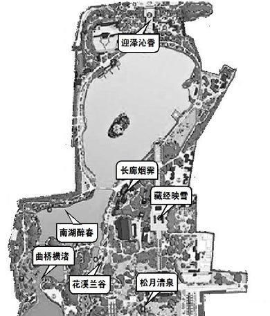 """山西太原""""迎泽公园""""欲打造""""新八景""""(图)"""