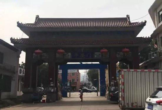 董茹村拆迁最新进展(现场实拍)