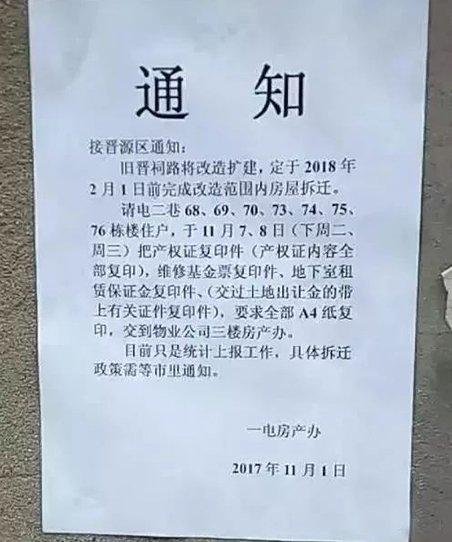 西中环南延曝新规划 周边热门楼盘推荐