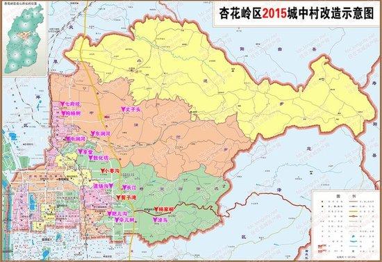 太原市城中村名单_2013至2014年太原最新城中村改造名单_本地