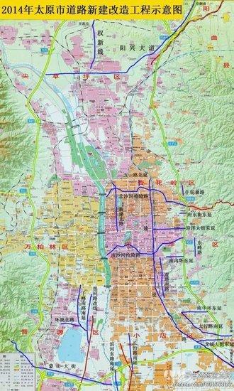 其中五一路北延、南内环东延、南中环东延以及迎泽大街东延工程也