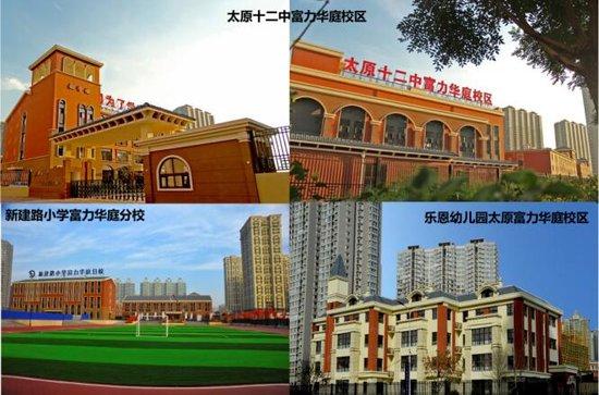 【富力华庭】城央大宅,四居时代,耀世盛启