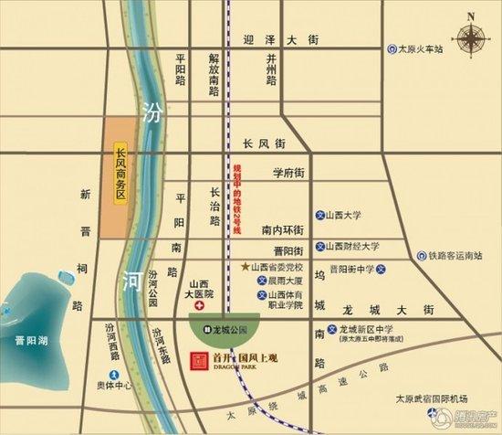 太原晋阳街龙城大街项目一览