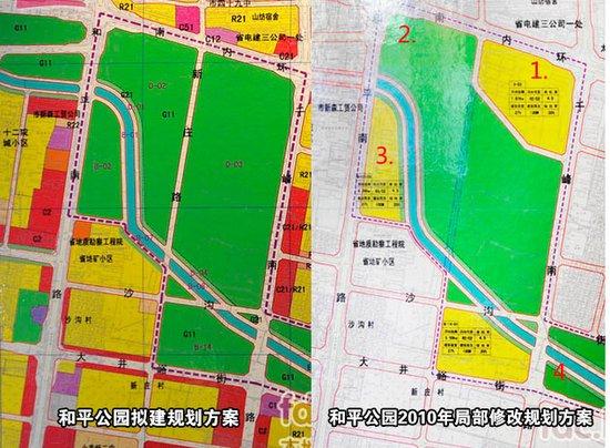太原和平公园将开建 面积为迎泽公园一半河西最大图片