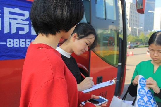 腾讯房产看房团椒江线于11月19日胜利凯旋!