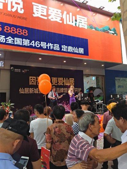 数千人亲临鉴赏 仙居新城吾悦广场品牌馆盛大开放