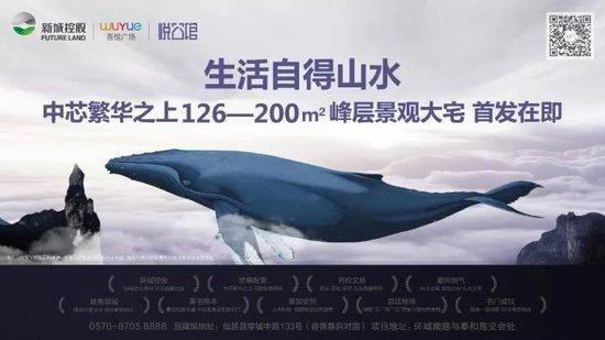 11月20日 仙居吾悦广场马戏嘉年华震撼来袭!