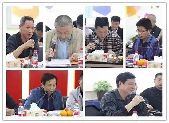 市农产品经纪人协会二届三次理事(扩大)会议在农港城圆满落幕