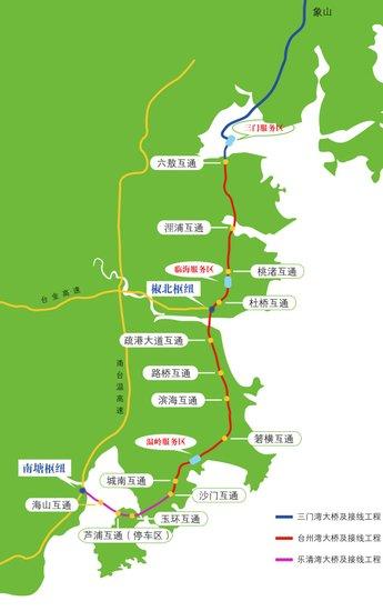 沿海高速串起台州6个县(市区) 线路图一览