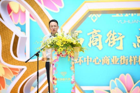 华鸿·玉环新天地商业街开放盛典瞩目全城