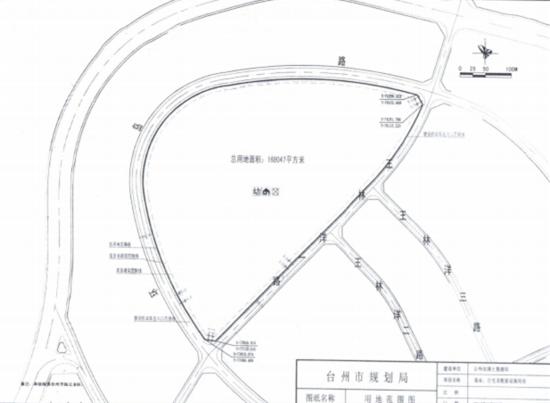 恒大20.29亿底价摘取黄岩高铁新区王林洋大体量地块