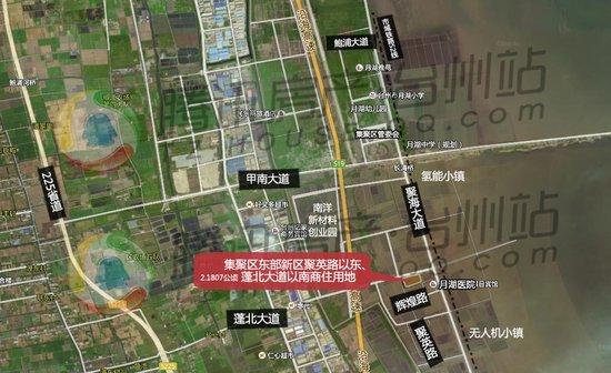 台州集聚区东部新区聚英路以东商住地块成交
