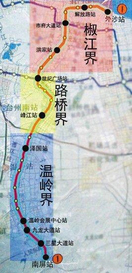 杭州地铁能抵御7级地震 台州轻轨规划中