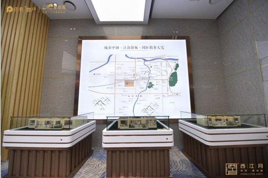 保利碧桂园西江月城市展厅盛大开放