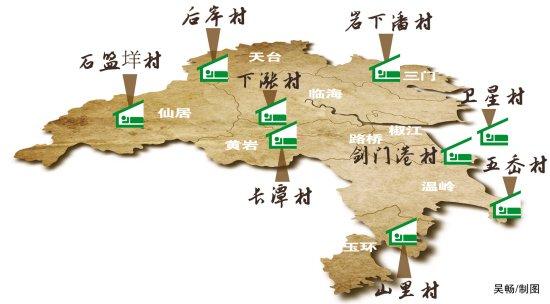 为你定制一份台州乡村旅游地图