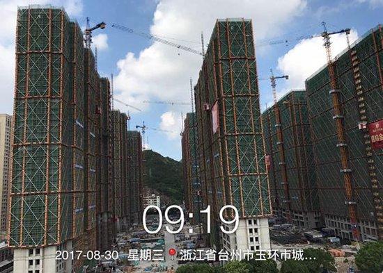 玉环华鸿项目已全面结顶 9月16日样板房开放