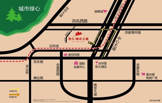 恒大城市天地:双路际会 轻轨在侧缔 造繁华生活