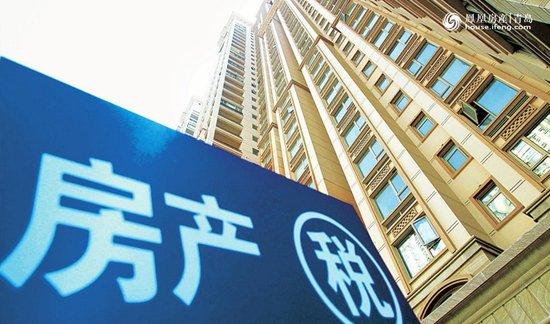 高校学生公寓继续免征房产税增值税_频道-台州