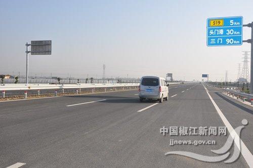 沿海大通道开通第一段74省道南延椒江段验收