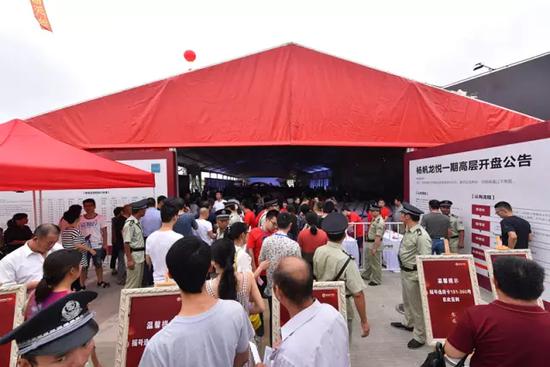 杨帆龙悦高层开盘5小时劲销6.7亿元