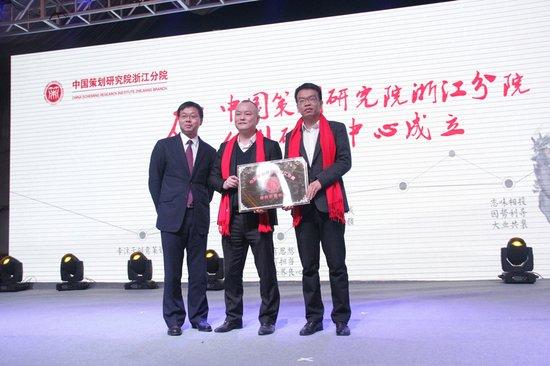 见证荣耀 2016台州地产风云榜颁奖典礼精彩回顾