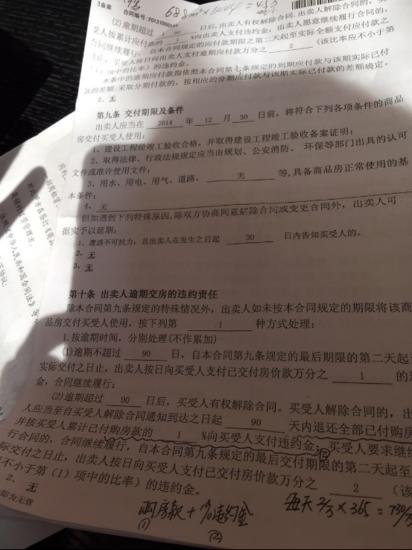 黄岩·中国模具博览城业主集体喊话开发商:项目何时能交房?