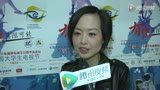 专访最受大学生瞩目的女主持人陈鲁豫