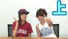SNH48第七十二集 上