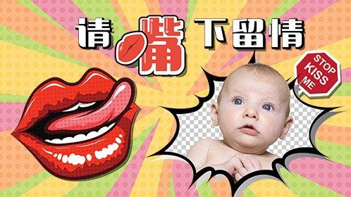 """【全民宝贝计划】亲吻宝宝,请""""嘴""""下留情-育儿频道图片"""