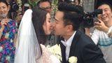 独家:杨幂刘恺威结为夫妻 新郎揭开面纱亲吻新娘