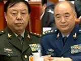 范长龙许其亮当选军委副主席