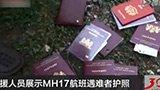 救援人员展示MH17航班遇难者护照
