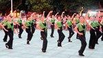 广场舞教学视频全集
