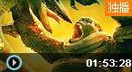 《金刚:骷髅岛》独播