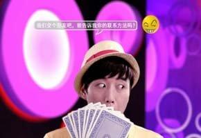 QQ游戏快乐宣传片