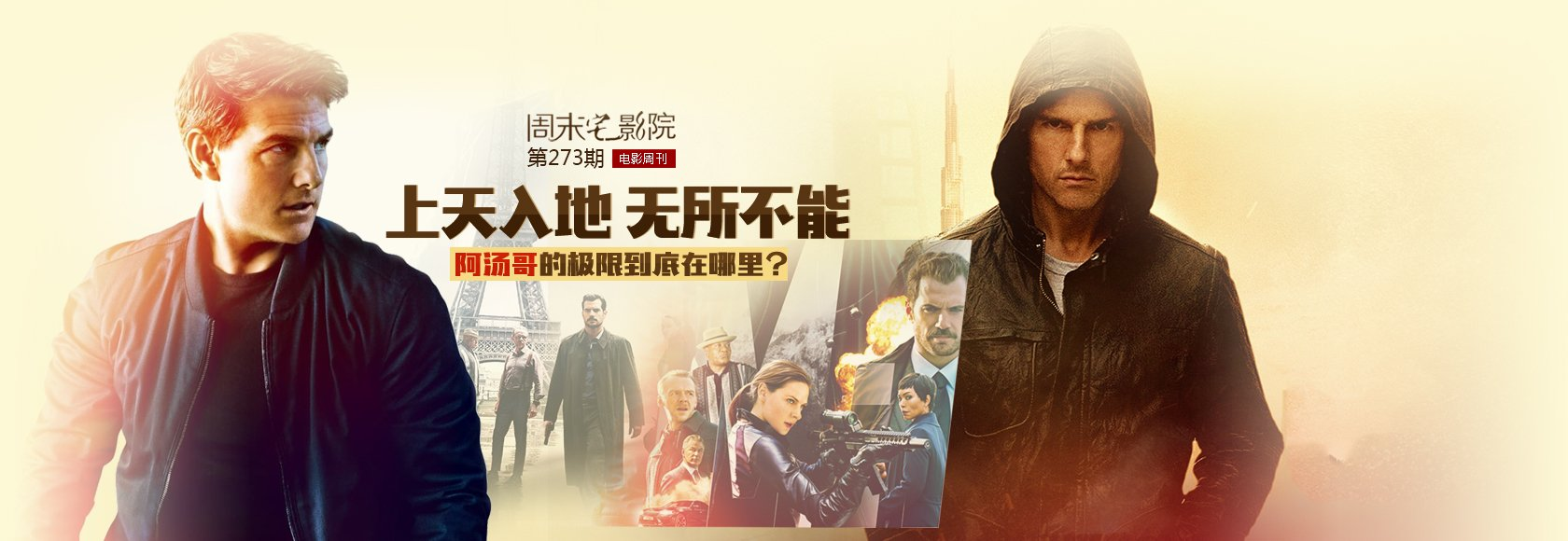 2019最新电影,网络大电影
