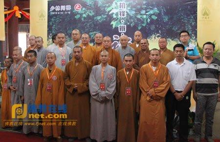 全国佛学辩论大赛 正文  少林寺方丈永信法师致辞   佛教在线河南讯
