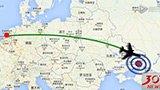 动画演示马航MH17坠毁瞬间