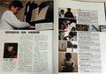 《和谐之旅  》6月微镜头之《钢琴盲童刘浩》