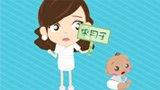 《你说了蒜》26期:中国式辣妈是怎样炼成的