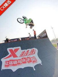 2011CX极限赛精选